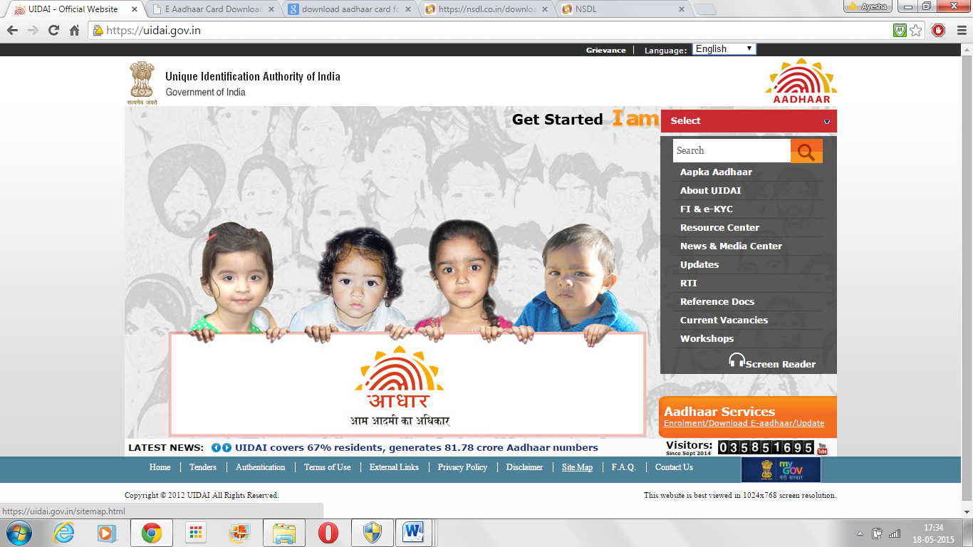 Site Map on Aadhar Portal