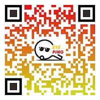 Inscrivez vous en flashant ce QR code ou directement sur le lien : http://fftt.com/monpasspingete/