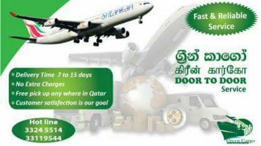 Green Cargo Qatar - Freight Forwarding Service in Doha