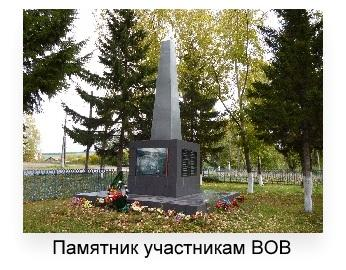 C:\Users\Юля\Pictures\Бараит\59.jpg