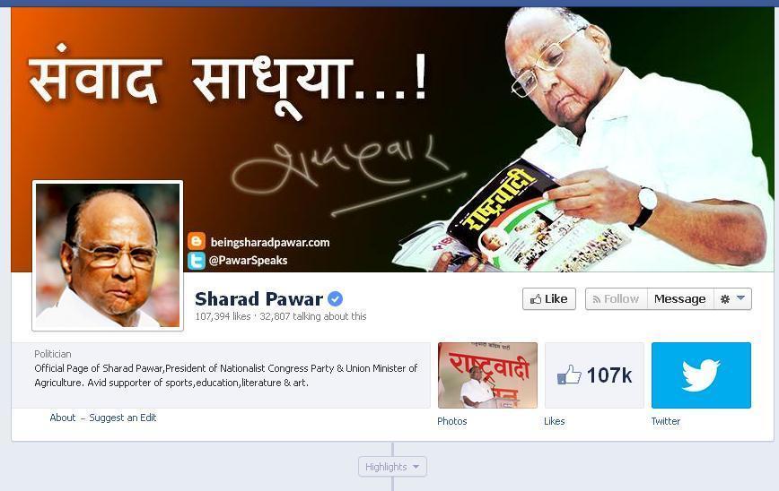 Sharad Pawar Facebook
