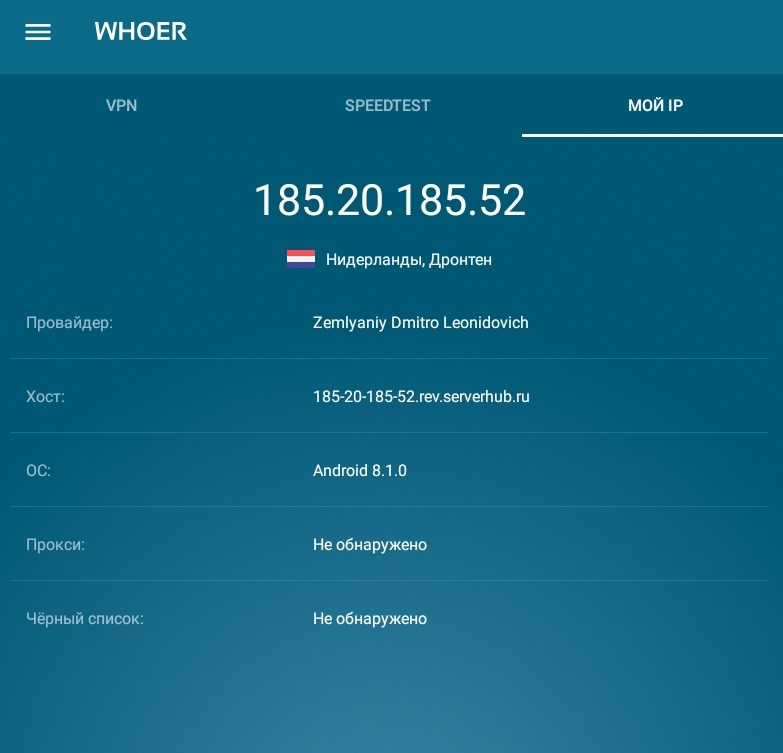 whoer ip checker