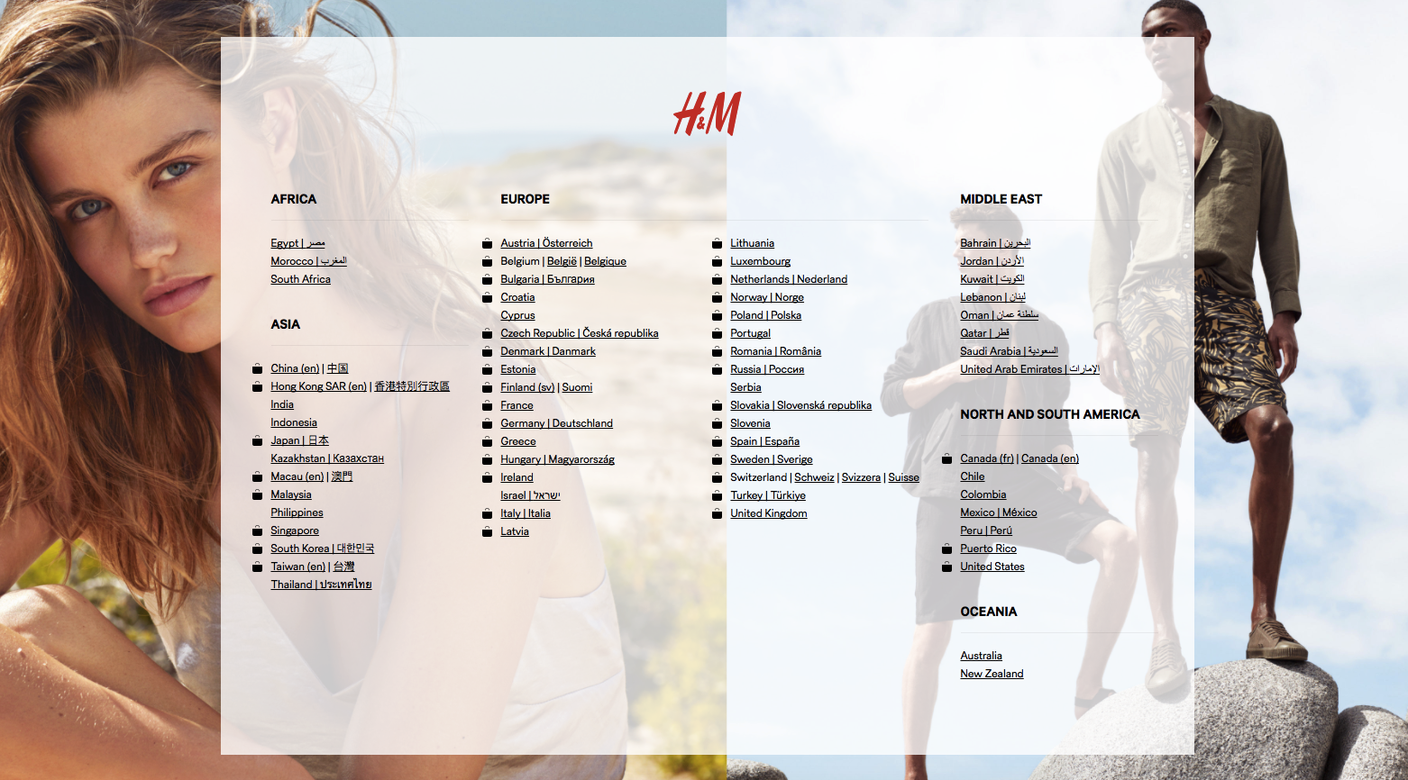 Global gateway-H&M .png