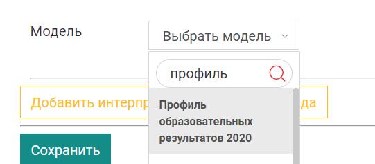 QIP_Shot_-_Screen_2048.png