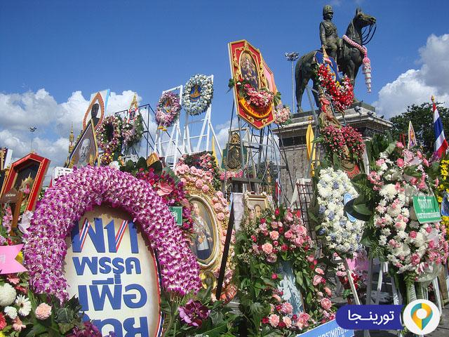 روز یادبود چولالونگکرون در تایلند