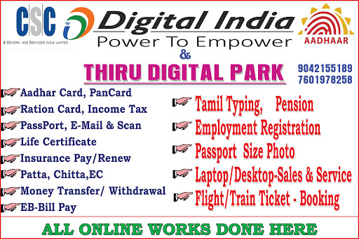 CSC Center & Thiru Digital Park - Computer Networking Center in vellore