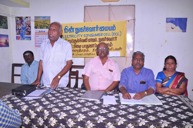 D:\Outreach Meeting PHOTOS\December\Tirunelveli\DSC_0341.JPG