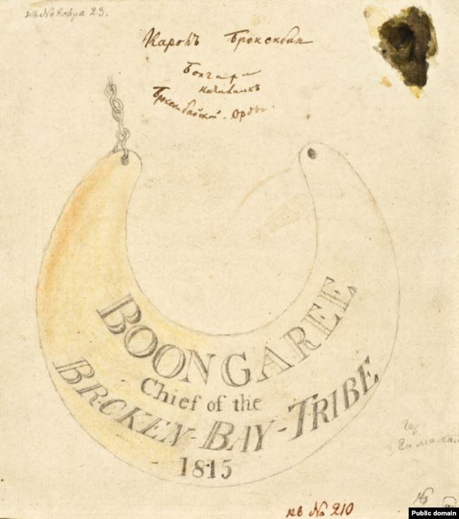 Нагрудный знак был подарен ему губернатором Нового Южного Уэльса.