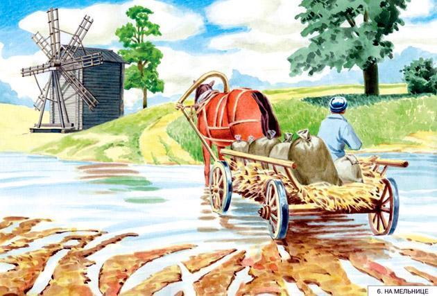 на мельницу везут зерно в мешках
