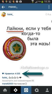 http://ktonanovenkogo.ru/image/11-10-201419-09-09.png