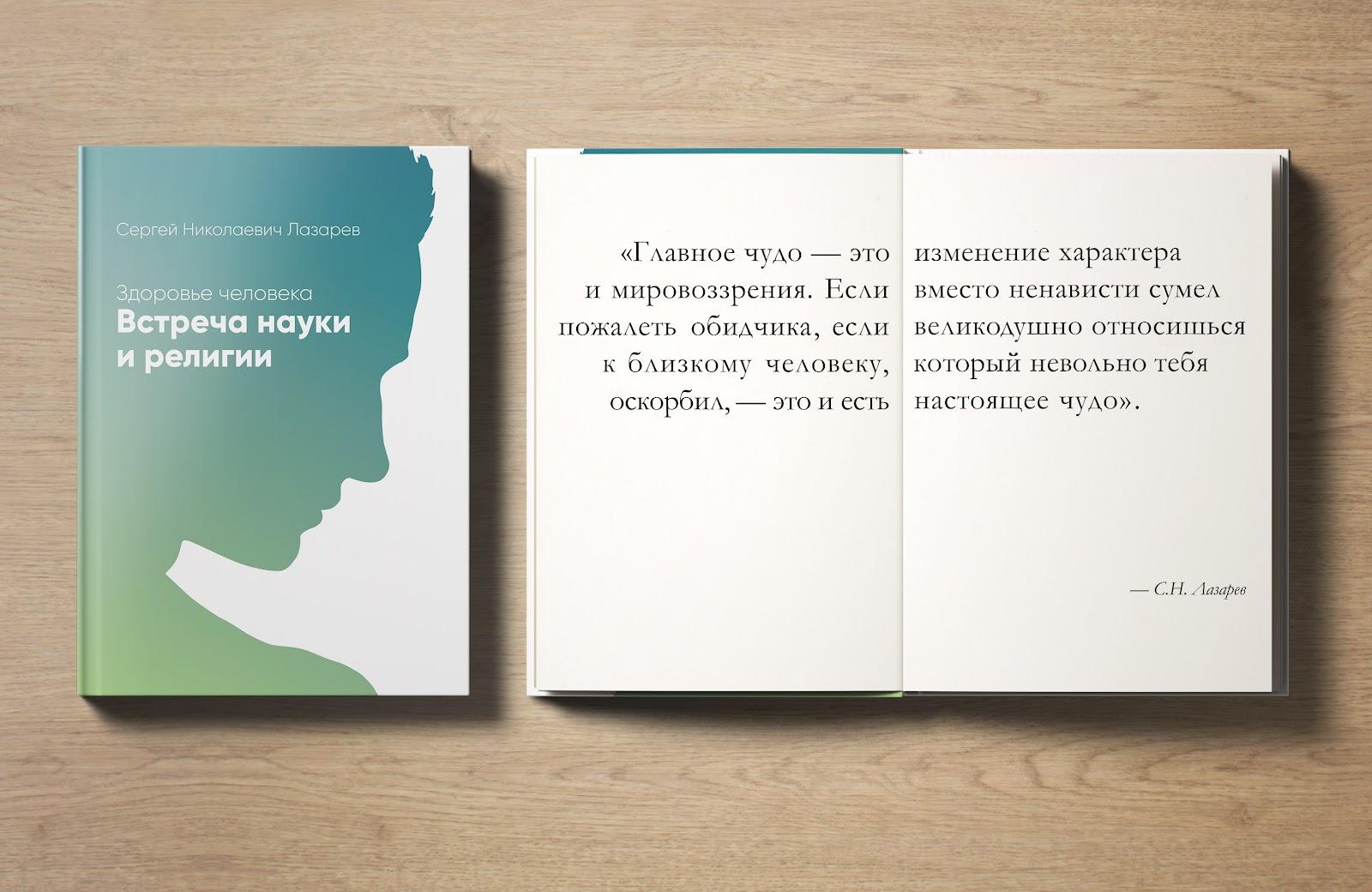 book_template7_1.jpg