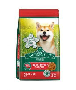 Thức ăn hạt cho chó classic pets