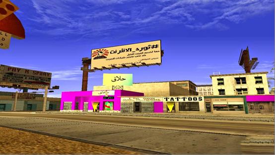 تحميل لعبة جاتا المصرية 2020 GTA Egypt مجانا اخر تحديث