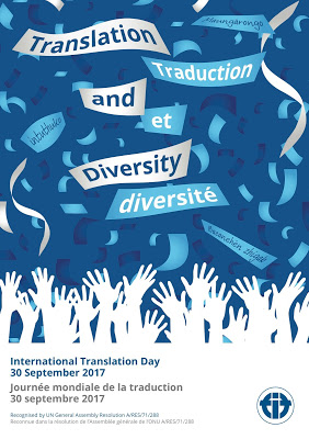 international-translation-day-2017.jpg