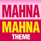 The Muppets - Mahna Mahna Ringtone