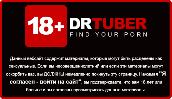 Смотр порно ролика
