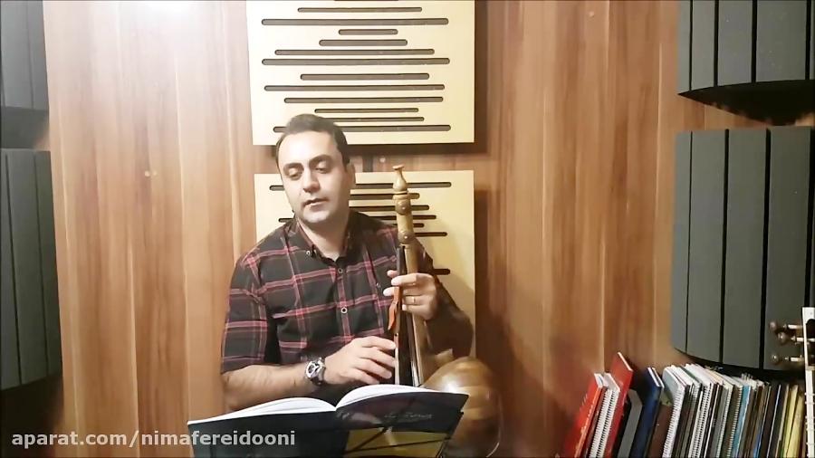فیلم آموزش کمانچه گلچین آهنگها ربابه جان مازندرانی ایمان ملکی