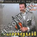 Mustapha Oumguil-Mata dounita