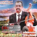 Mustapha Oumguil-Urada Gnagh