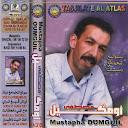Mustapha Oumguil-Awa Dat3dbagh