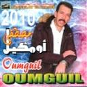 Mustapha Oumguil-Azin abrane