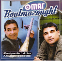 Omar Boutmazought-Dayfra7 woul