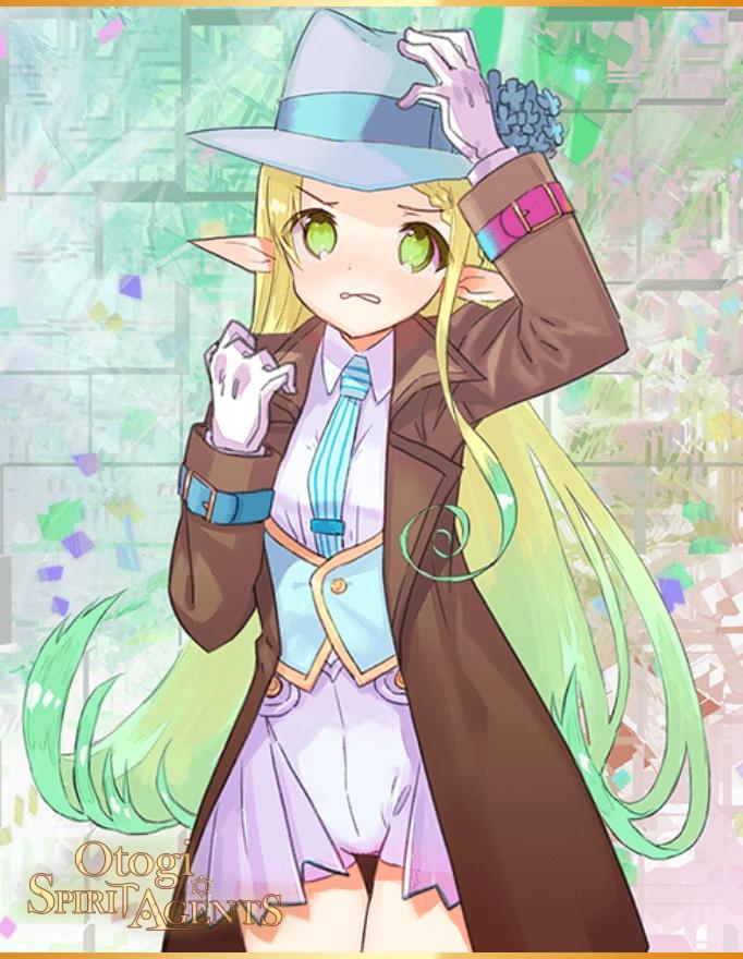 Inspector Zenzimaru