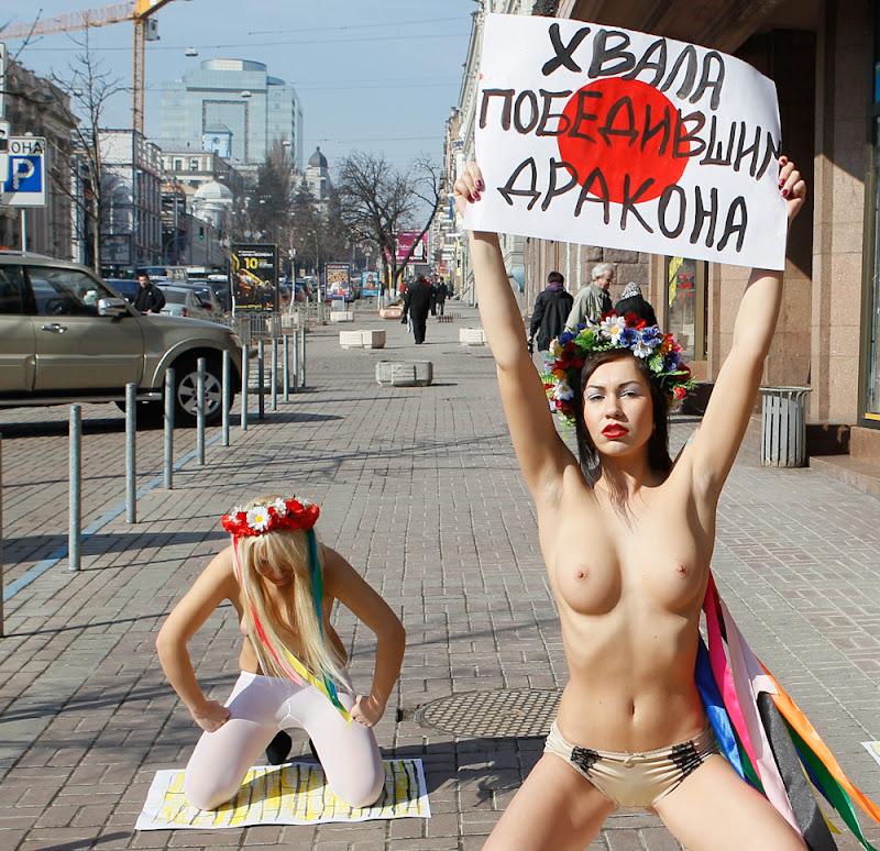 интим работа на украине - 7