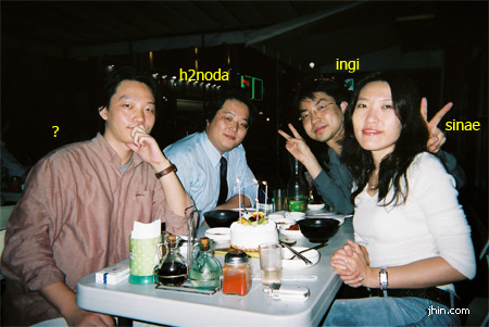 ingi\'s birthday Oct. 2005