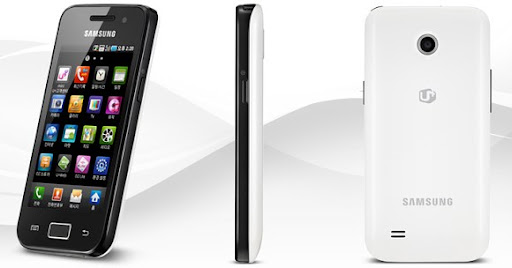 Samsung Galaxy Neo, the latest android smartphone