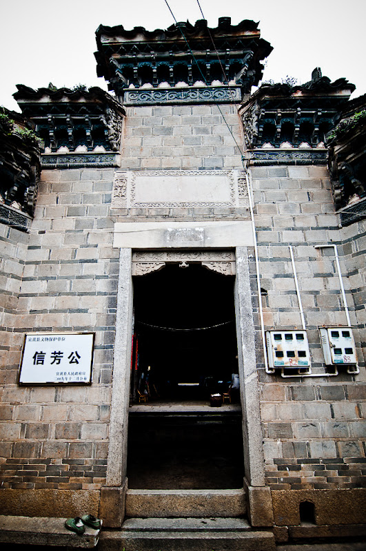 江西歷史名鎮-棠陰(圖很多嘿)顏色有點詭異...18以下禁