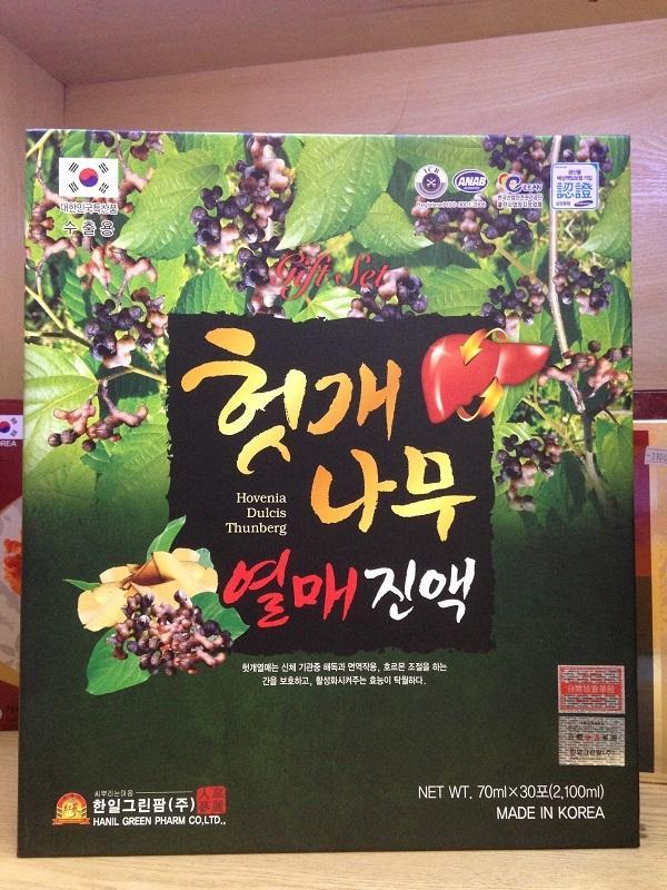 Bổ gan, giải rượu, giải độc gan Gold Hovenia Dulcis Thunberg Hanil Hàn Quốc 70ml x 30 gói