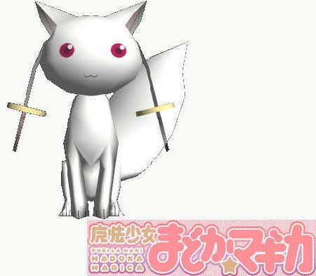Kyubey Papercraft Cat