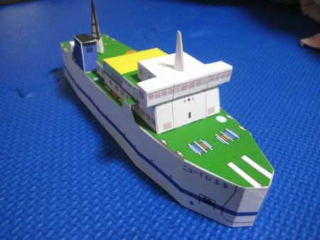 New Kunisaki Ferry Papercraft