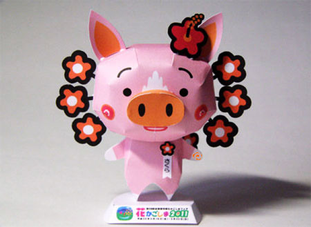 Guribu Papercraft Sakura Version