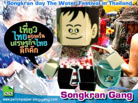 Songkran Papercraft