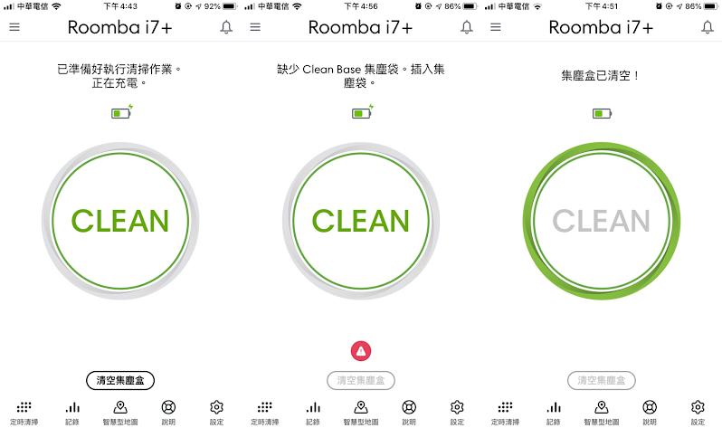 還在自己倒垃圾?iRobot Roomba i7+ 掃地機器人開箱!自動倒垃圾不沾手啦~