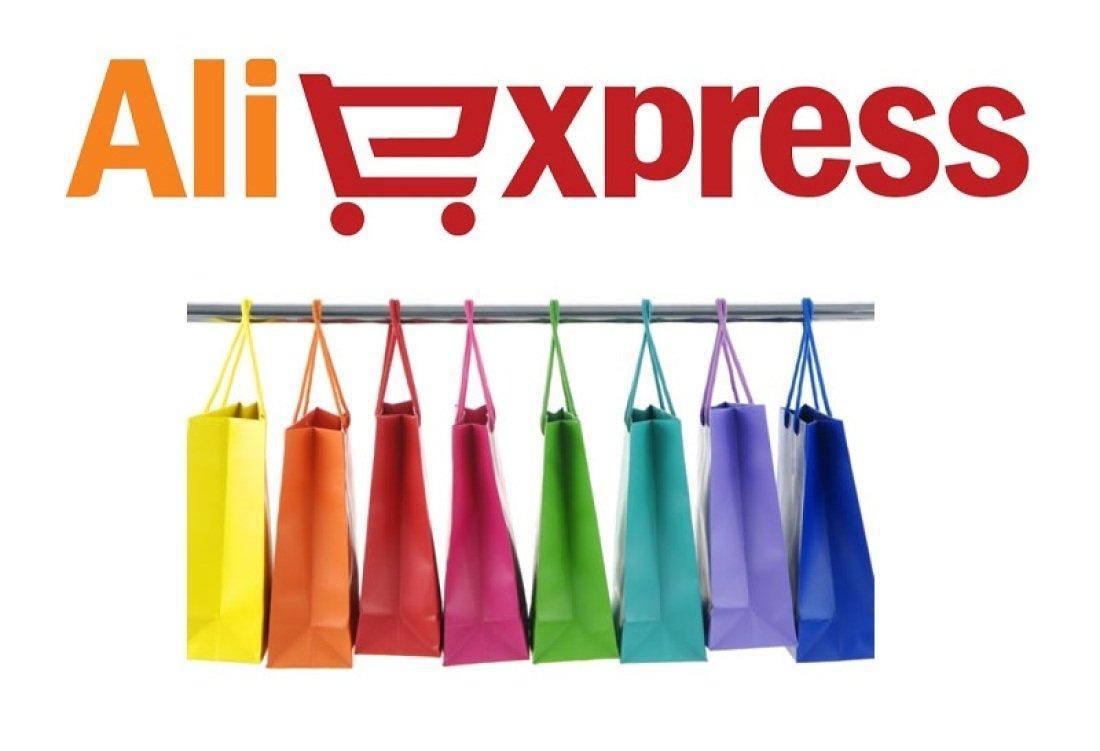Как покупать гаджеты доступно на алиэкспрессе