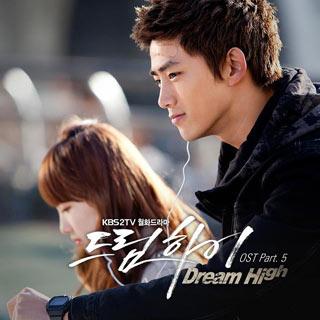 Park Jin Young – Dream High OST Part.5