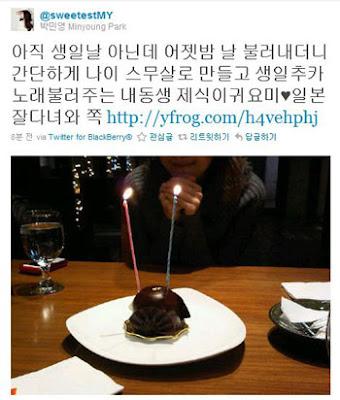 Jessica (SNSD) อวยพรวันเกิดให้กับนักแสดงสาว Park Minyoung