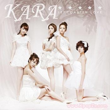 ซิลเกิ้ลใหม่ของ KARA จะบริจาคเงินทั้งหมดให้ชาวญี่ปุ่น