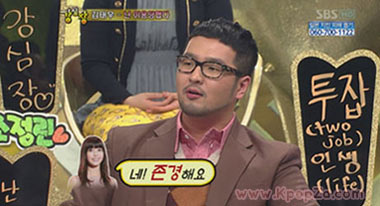Kim Tae Woo เฮิร์ตเพราะ IU
