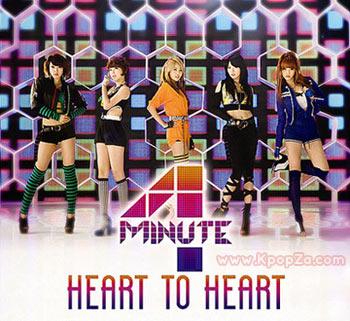 """พวกเธอกลับมาแล้ว 4minute ในมินิอัลบั้มใหม่ """"Heart to Heart"""""""