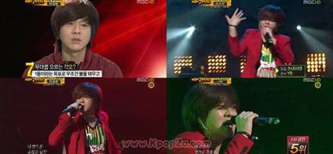 Yoon Do Hyun เขย่าเวทีด้วย Run Devil Run เวอร์ชั่นร็อคในรายการ I am A Singer