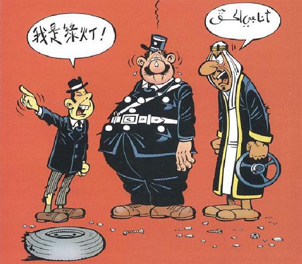 polisi 212 adalah judul komik humor dari belgia tentang seorang polisi