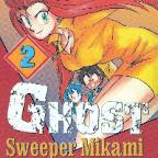Manga Ghost Sweeper Mikami (1 - 39 tamat)