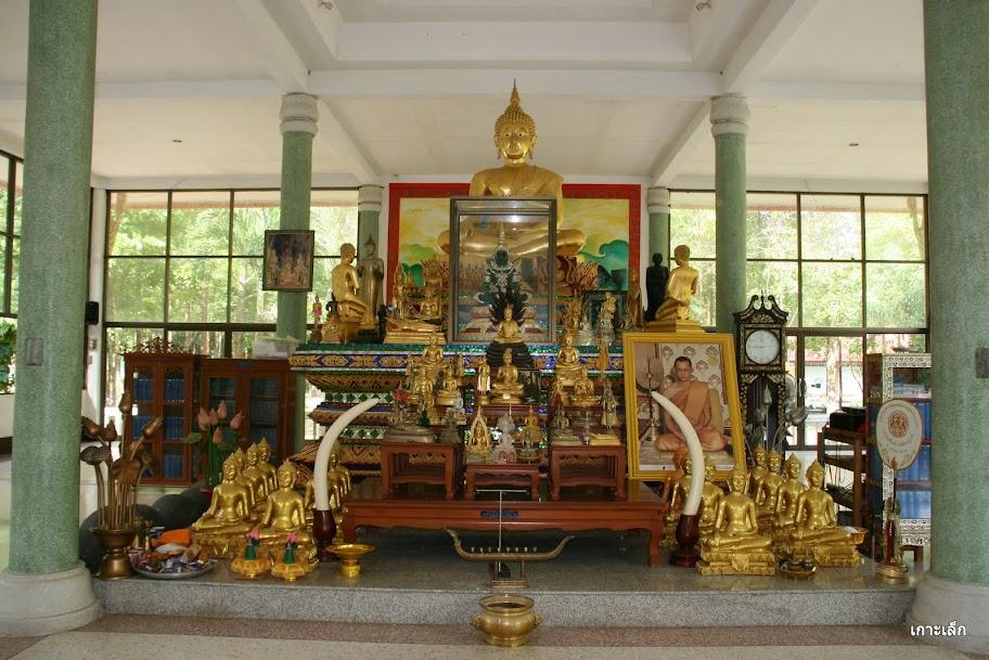Wat Khao Daeng Tok