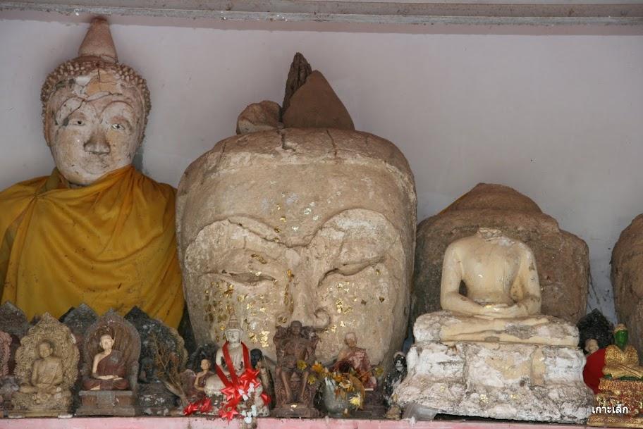 Wat Pradu Riang