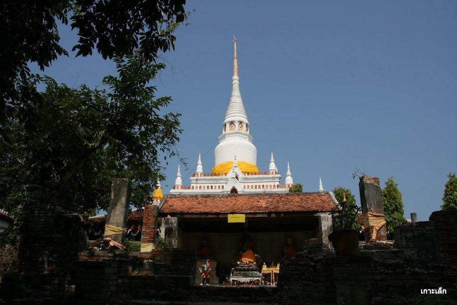 Wat Phra Ko